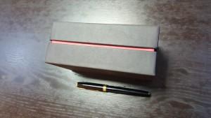 Cutii cu gat din carton rigid - 4 Cutii rigide cu gat (guler)