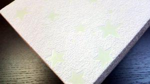Cutii cu stelute fosforescente pentru cadouri de Craciun