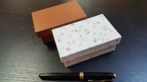 Cutii pentru cadouri speciale - 8 Cutii pentru cadouri speciale
